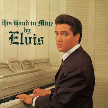 door Elvis