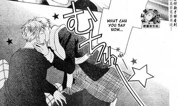 Hikaru and Karou's Kiss
