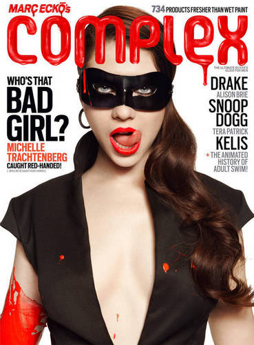 Michelle Trachtenberg Complex Magazine February/March 2010