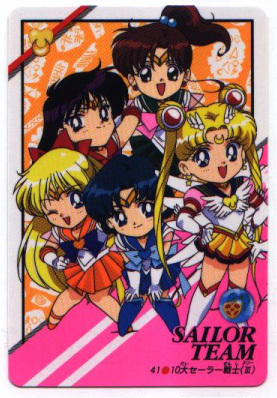 Sailor Moon Sailor Stars karatasi la kupamba ukuta called Sailor Stars