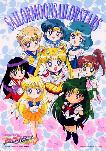 Sailor Moon Sailor Stars fondo de pantalla entitled Sailor Stars