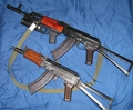 AK74 - armory photo