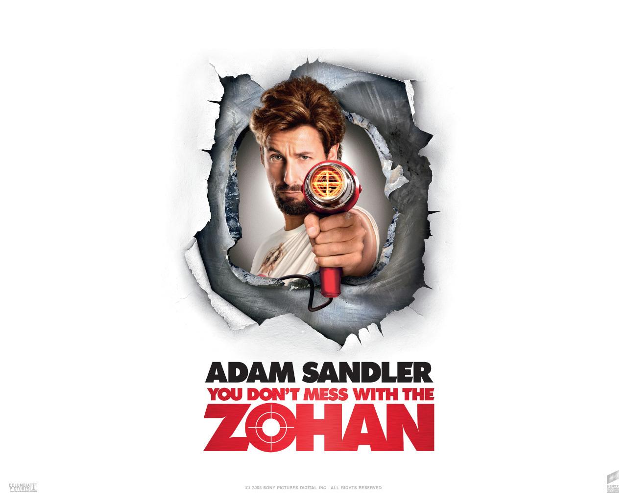 Adam Zohan karatasi la kupamba ukuta