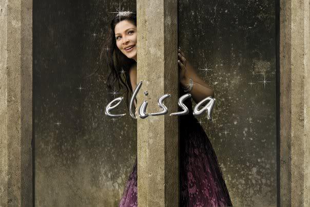 Elissa images Elissa-Tesadaa' Bi Meen wallpaper and ...
