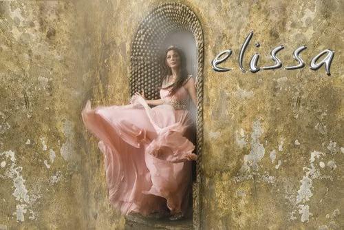 Elissa-Tesadaa' Bi Meen