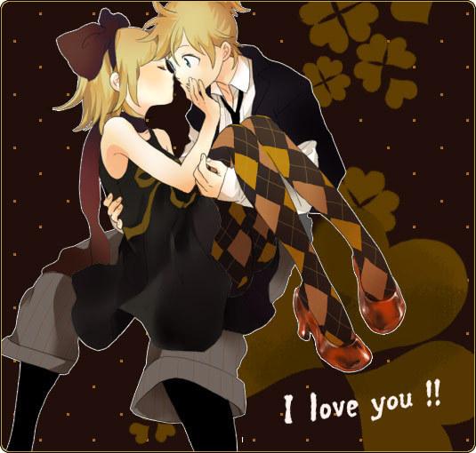 I Liebe Du
