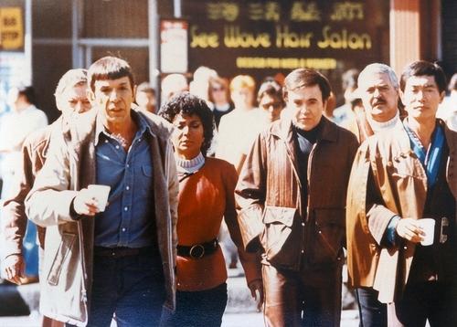 ster Trek Memories