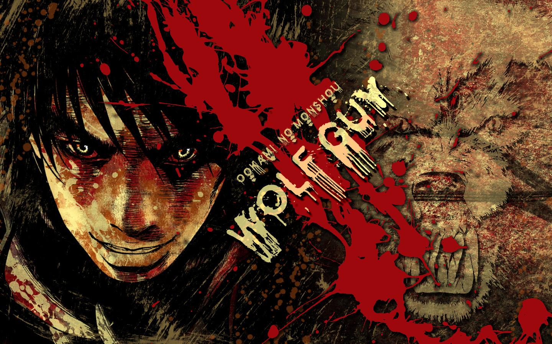 Wolf guy wolfen crest hentai