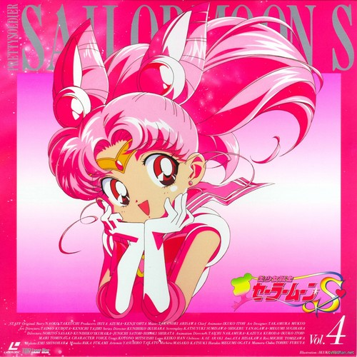 Sailor Mini moon (Rini) Hintergrund called Chibiusa