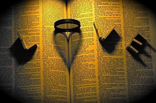 amor Books