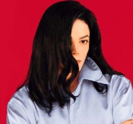 MJ sexy!!