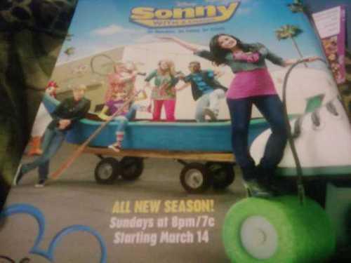 SWAC season 2 poster
