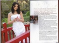 Scans of Ashley in Savvy Magazine - twilight-series photo