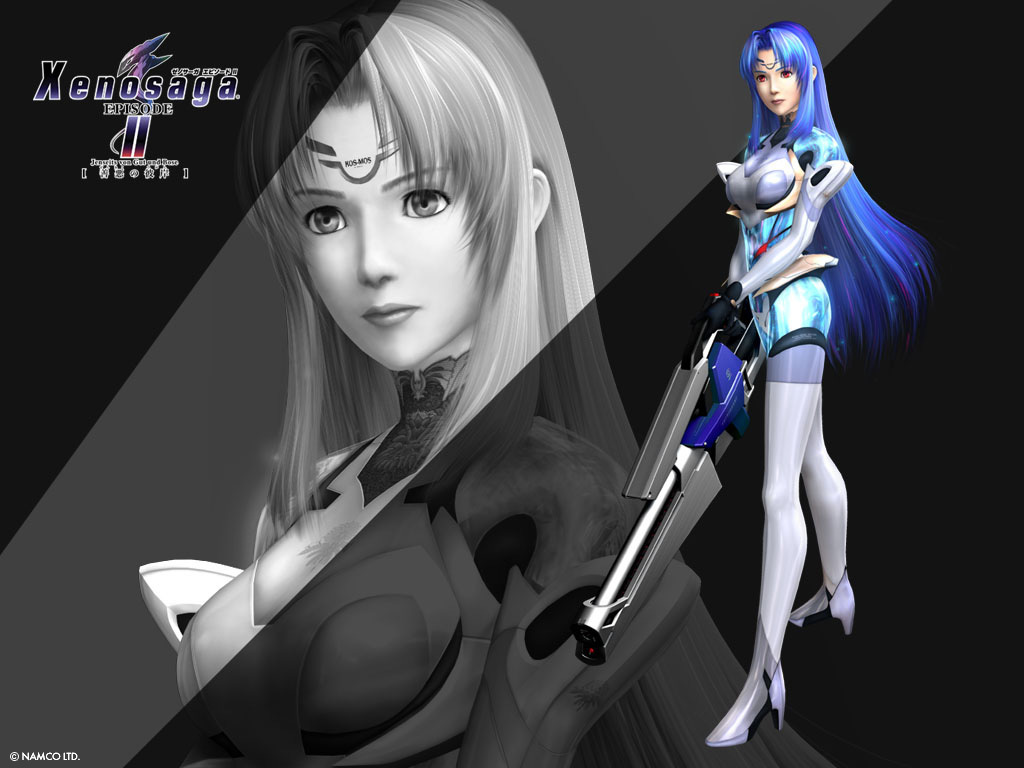 Xenosaga is a roleplaying video game series developed by Monolith Soft and primarily published by Namco Forming part of the wider Xeno metaseries