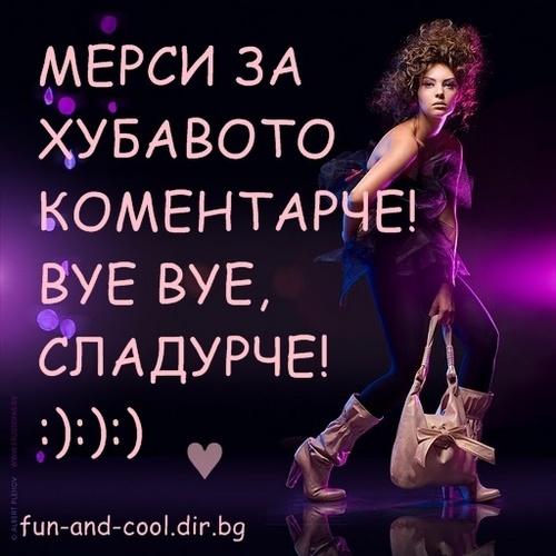 bg words