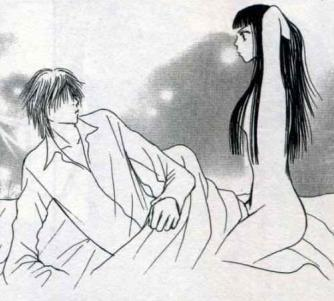 Kyohei and Sunako wallpaper called kyonako