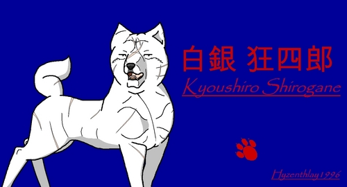 kyoushiro