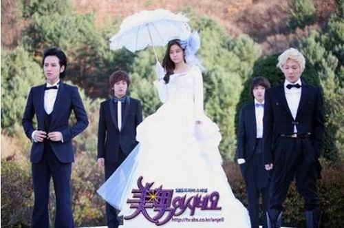 yab - korean-dramas Photo