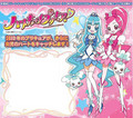 Heartcatch precure - pretty-cure photo