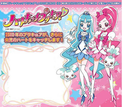 pretty cure 壁纸 entitled Heartcatch precure