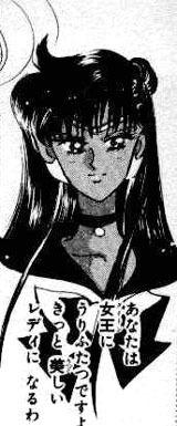 Manga Sailor Pluto