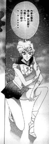 manga Sailor Uranus