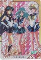 Outer Senshi