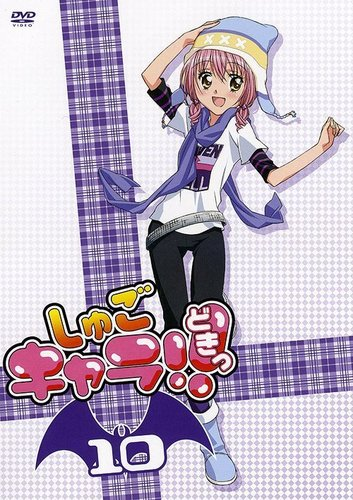 Shugo Chara!! Doki DVD