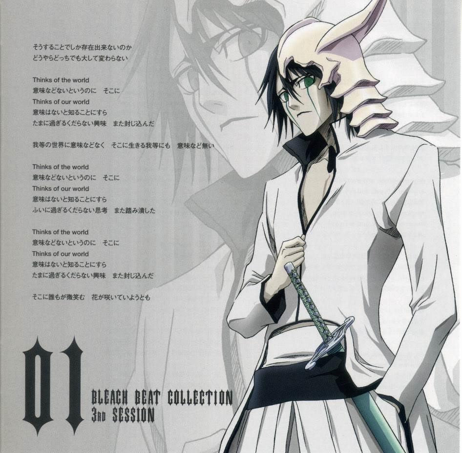 Bleach: Ulquiorra - Wallpaper Colection