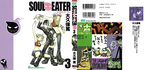 volume3 cover