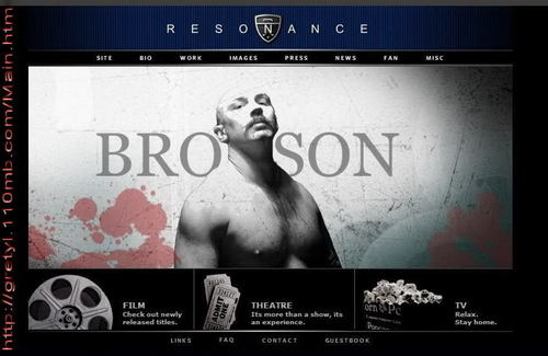 Bronson Resonance
