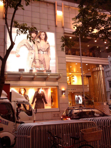 Burberry store Hong Kong