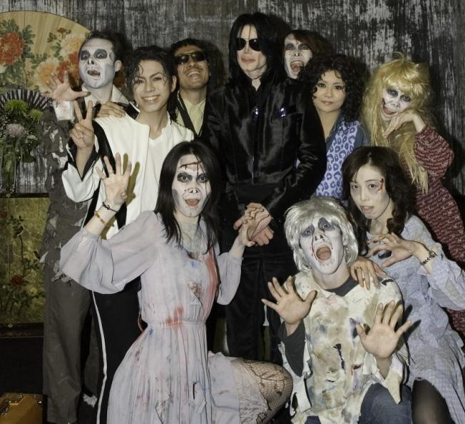 Michael and some scary characters