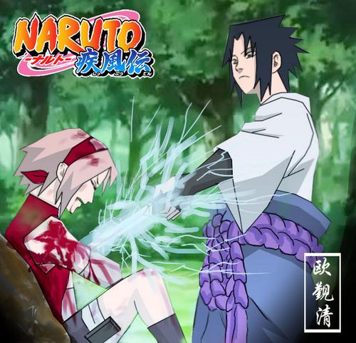 Sakuras Death