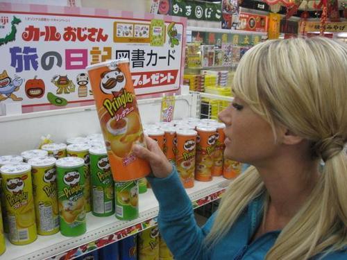 Sara in जापान