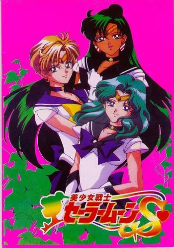 The Outer senshi
