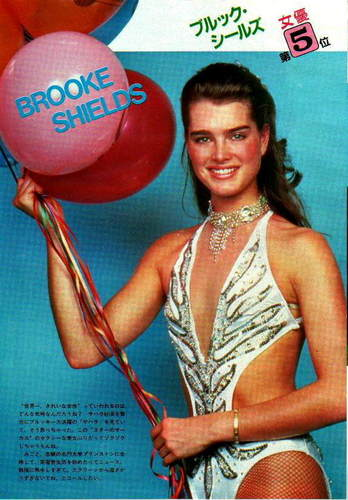Brooke Shields wallpaper called circus beauty