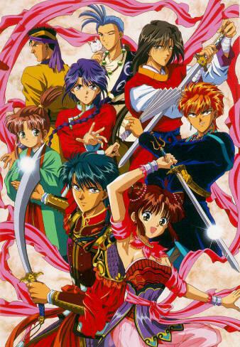 Fushigi Yūgi (Anime) Fushigi-yuugi-fushigi-yuugi-the-misterious-play-10597533-338-488