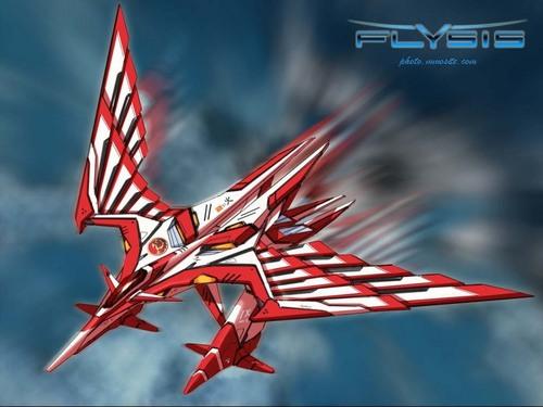 igear lvl 72 boss armor