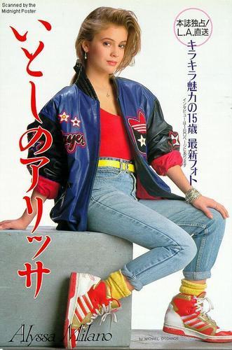 japanese mag