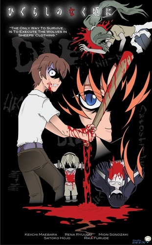 Higurashi is fantastic!!! heres some pics XD