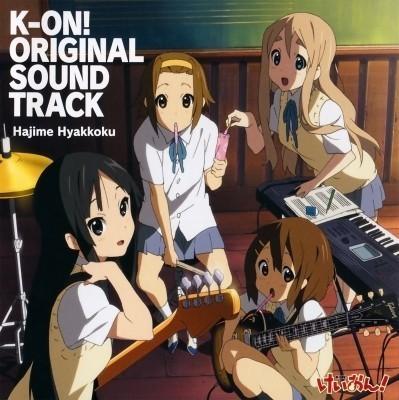 K-On Original sound track