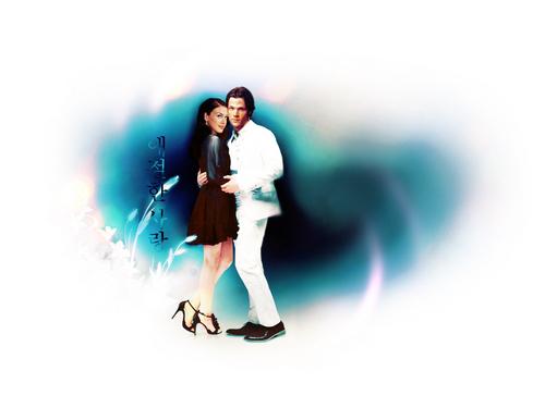 Sam & Jessica