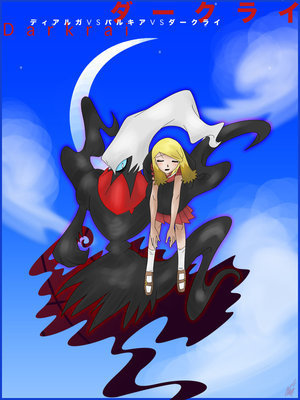 Darkrai and Alice