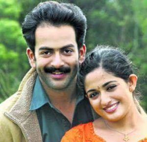 Kavya & Prithviraj