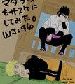 Naruto weak...