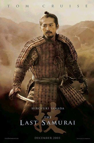 The Last Samurai - Movie Poster