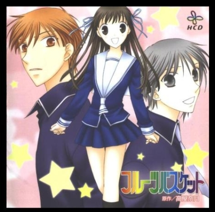 Tohru, Kyo and Yuki