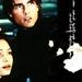 Tom Cruise -MI:3