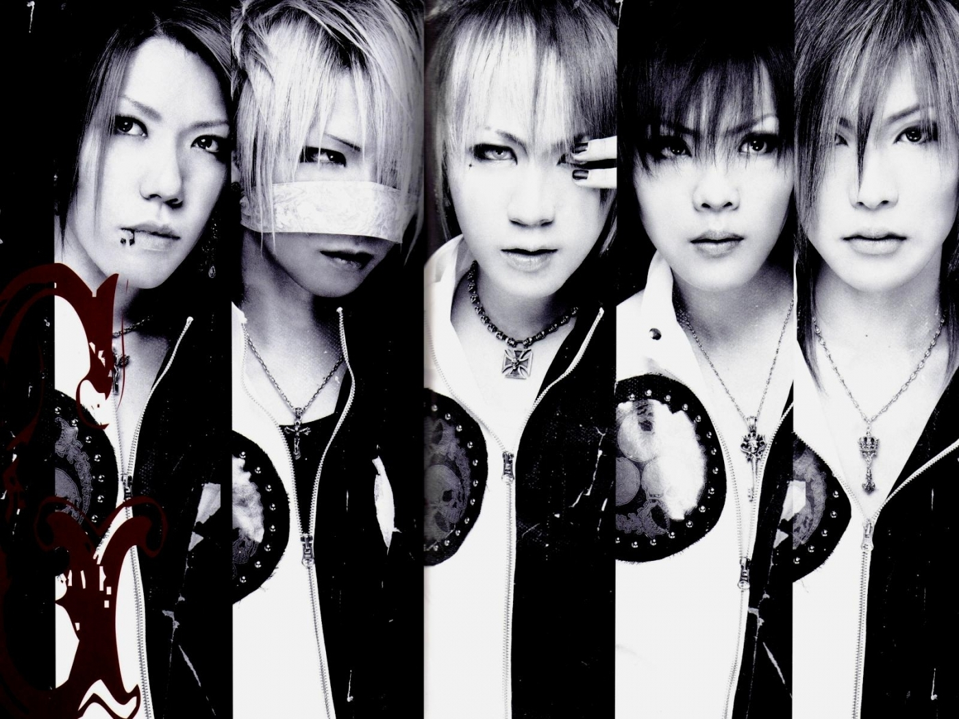 The Gazette Red